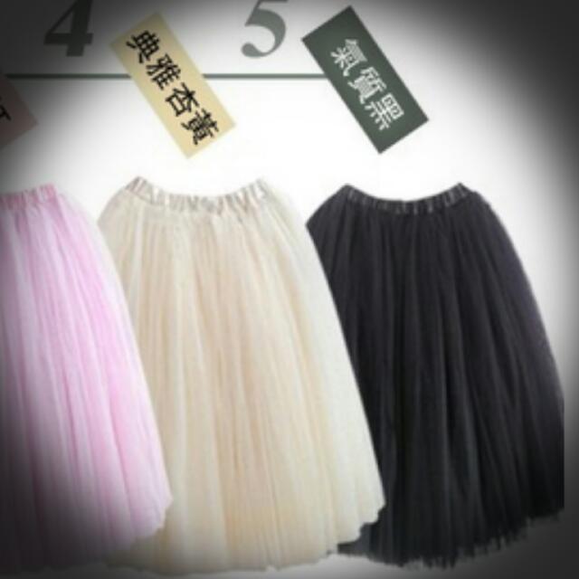 波西米亞澎紗裙(米色,黑色