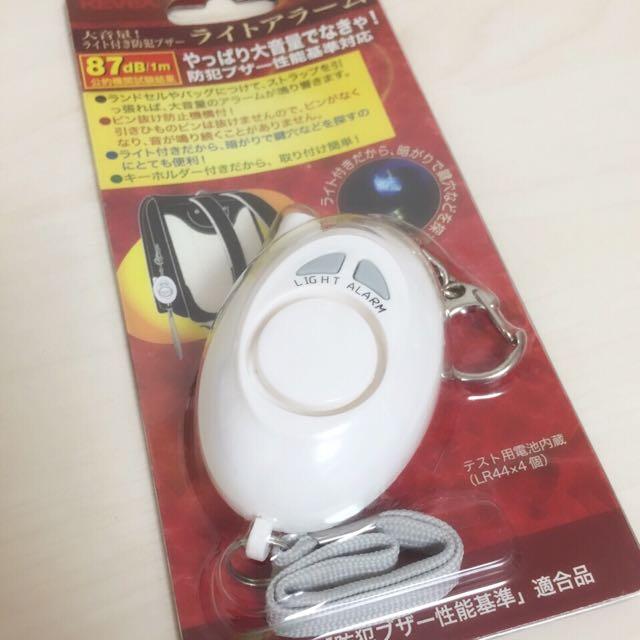 女用防狼警報器(全新