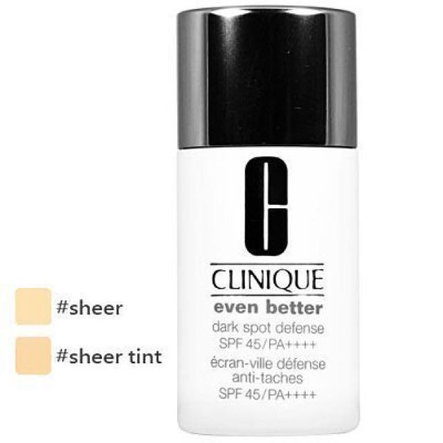 CLINIQUE 倩碧 勻淨超濾光淨白隔離霜 SPF45/PA++++