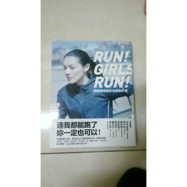 (全新)RUN!GIRLS RUN!