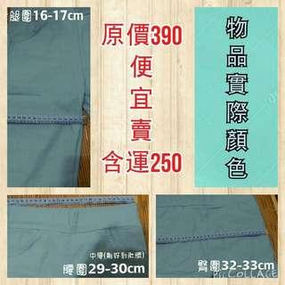 【全新】TF綠窄管鉛筆褲