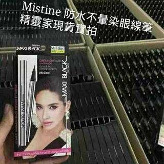 泰國正品mistine銀管眼線筆