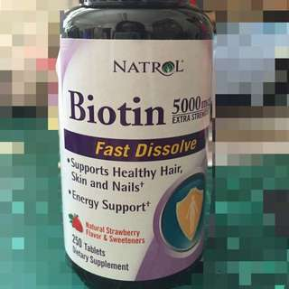 Biotin 長頭髮的營養品