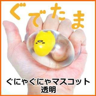 聖誕/交換禮物好選擇~超無力的蛋黃哥捏蛋~透明款