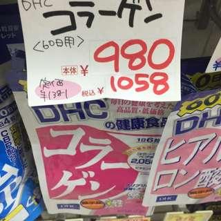 日本藥妝代購 美白丸 止痛藥 經痛藥