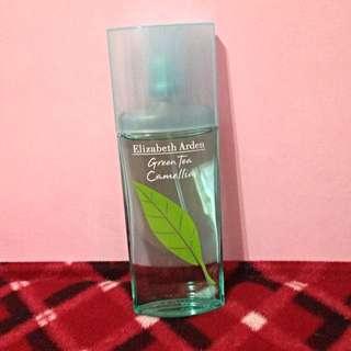 雅頓綠茶淡香水