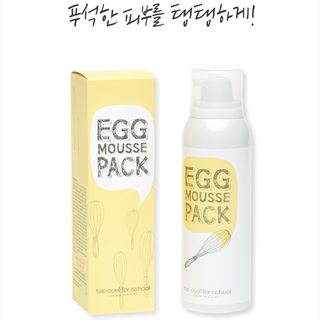 (全新品) too cool for school 白滑雞蛋面膜 Egg Mousse Pack
