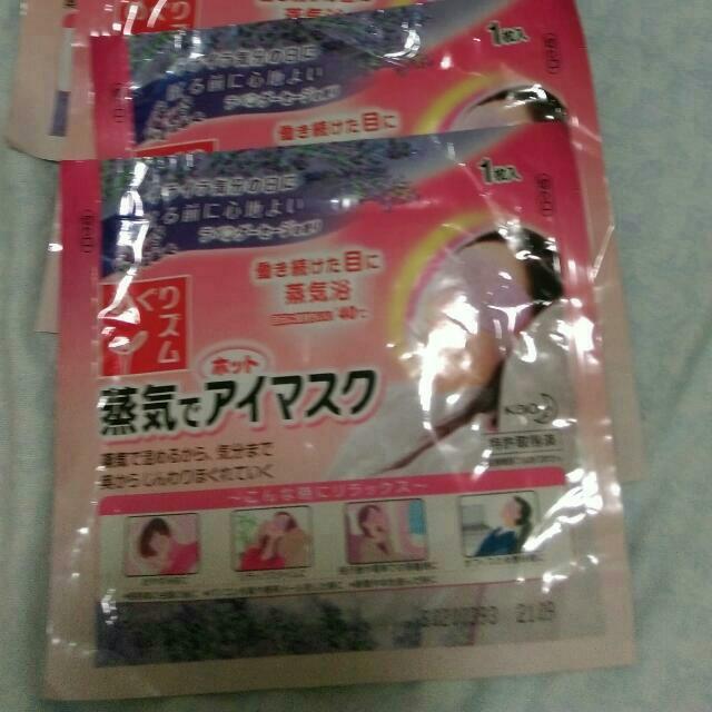 日本超夯蒸氣眼罩7入(已售出)