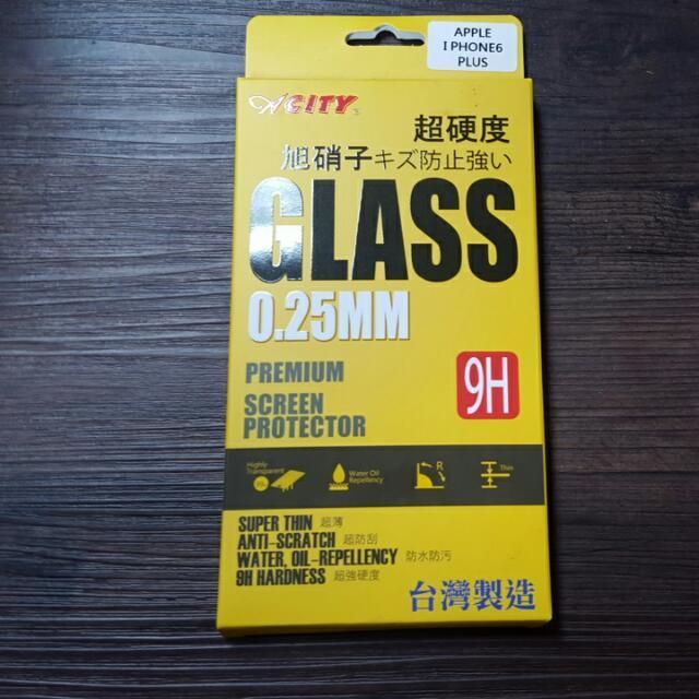 9H鋼化玻璃保護貼