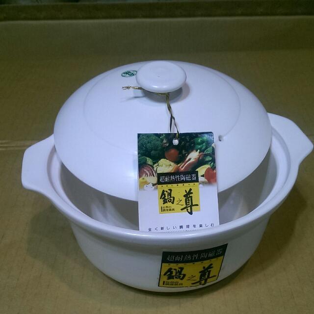 鍋之尊陶瓷鍋
