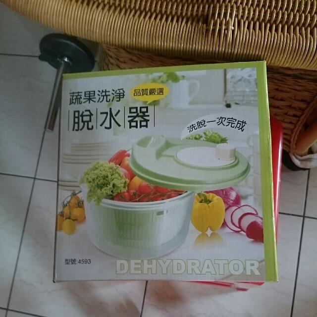 蔬菜脫水器