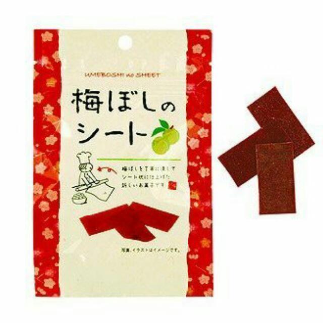 日本 梅薄片 板梅片 梅干片 梅乾片 紫蘇梅 青梅 現貨
