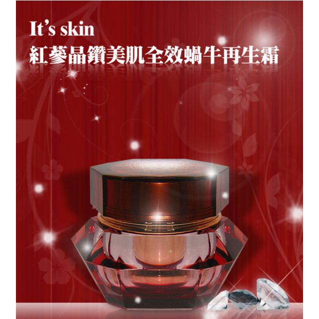 韓國 It's skin 紅蔘晶鑽美肌全效蝸牛再生霜 60ml