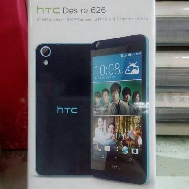 HTC Desire626(全賣場最便宜)