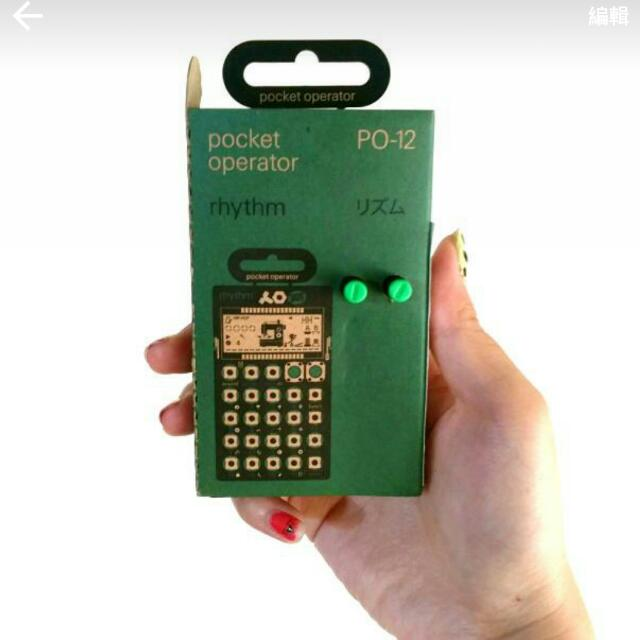 全新 Pocket Operator PO-12 迷你電音合成器 Dj