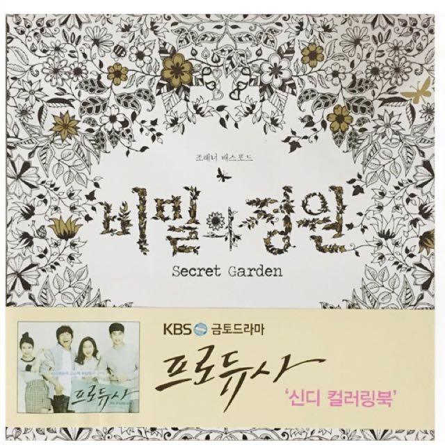 Secret Garden Coloring Book Korean Ver Design Craft On Carousell
