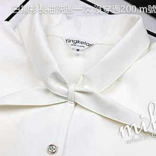 OL長袖白襯衫  洗過而已沒穿過