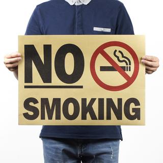 請勿吸煙 NO SMOKING 牛皮紙海報
