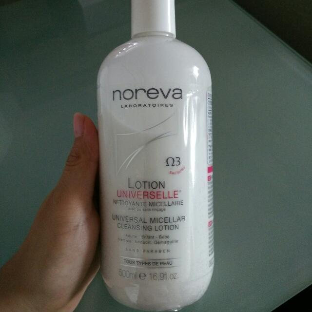 Noreva 溫和深層卸妝乳液