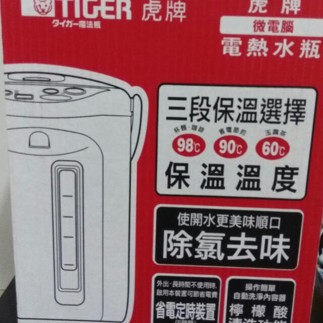 TIGER虎牌 微電腦電電熱水瓶 3.0L (PDH-B30R)