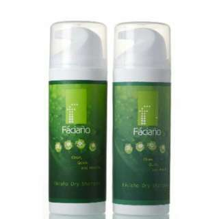 Faciano 法姿優乾洗頭劑 150ML*1 -坐月子,乾洗髮, 生病, 登山,露營,油性頭