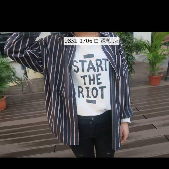 正韓條紋襯衫