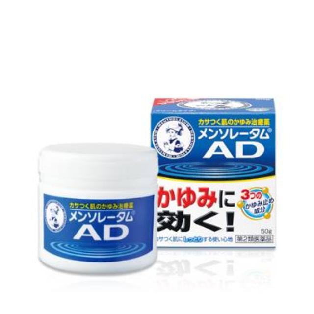 日本直送~曼秀雷敦藍色AD軟膏(90g)