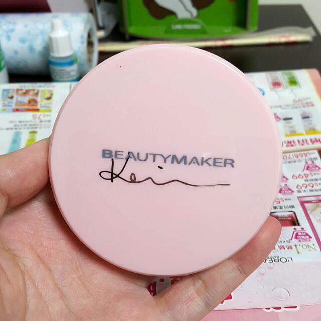 (二手)Beauty Maker CC水凝霜🌟含運
