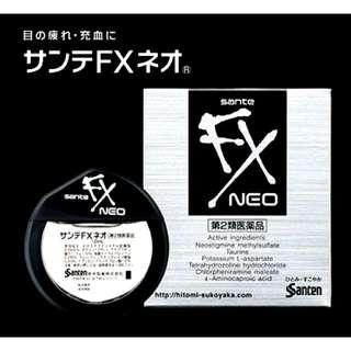 [日本帶回]日本原裝Santen FX NEO銀色眼藥水12ml(清涼度5)