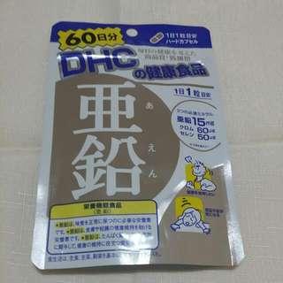 全新 日本帶回 DHC 活力鋅元素 亞鉛 60天份 60粒
