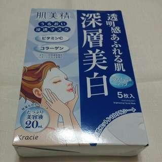 全新 日本帶回 Kracie 肌美精 深層浸透美白面膜 5枚入