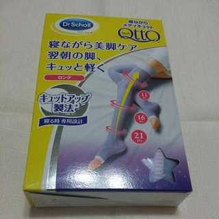 全新 日本帶回 Dr.Scholl QTTO 爽健 美腿減壓機能襪 睡眠專用 尺寸:L