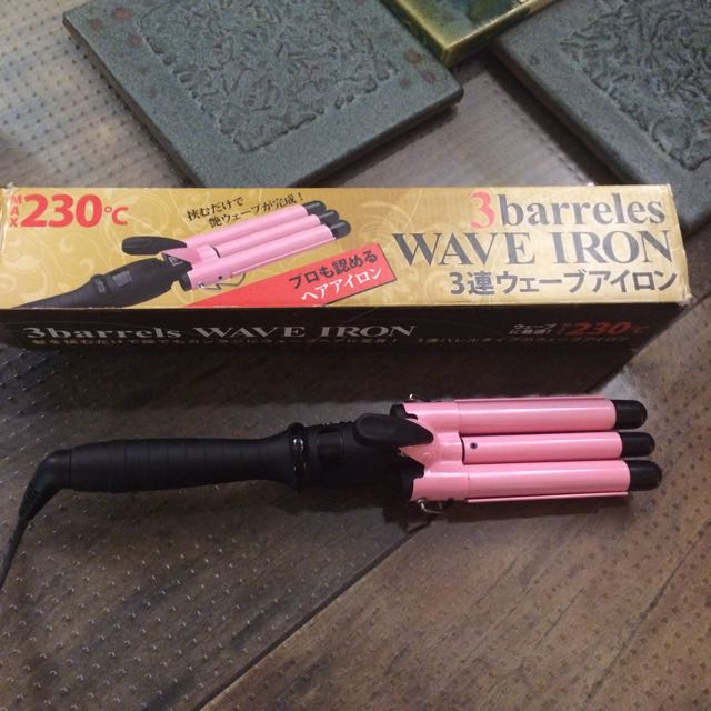 26mm三卷電捲棒