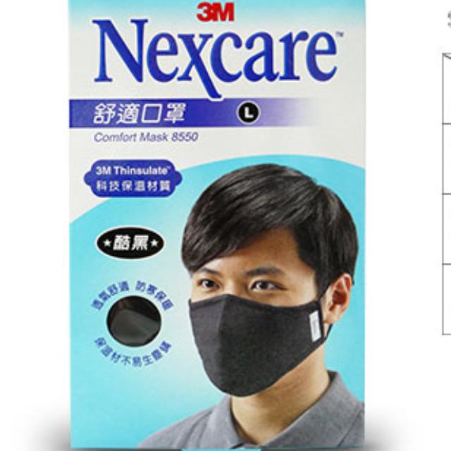 3m mask nexcare