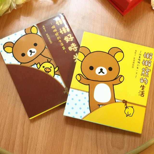 懶懶熊的生活/懶懶好時光(保留中)