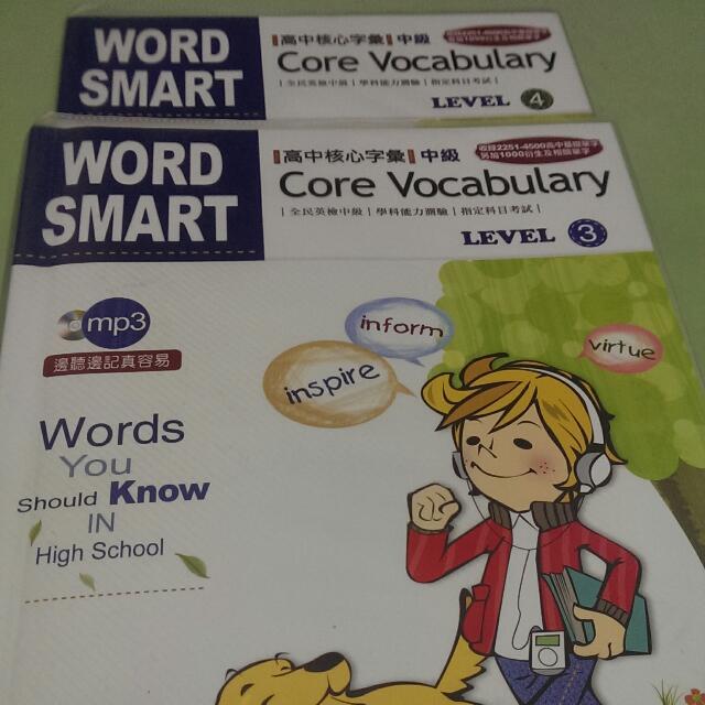 高中核心字彙中級core Vocabulary:levels3&4附1Mp3 賴世雄編著