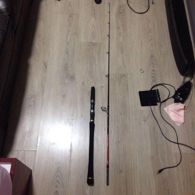 Shimano SpeedMaster Bottomship Spinning Rod, Sports on Carousell