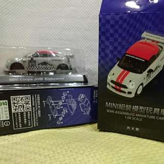 【保留中】7-11/MINI組裝模型玩具車1台