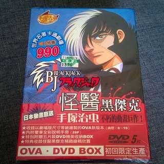 (降價)怪醫黑傑克 DVD 五片
