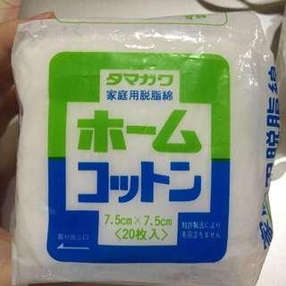 脫脂棉 化妝棉