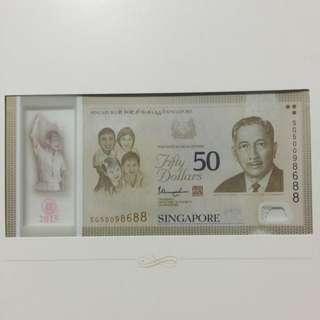 SG50 $50 Commemorative Note