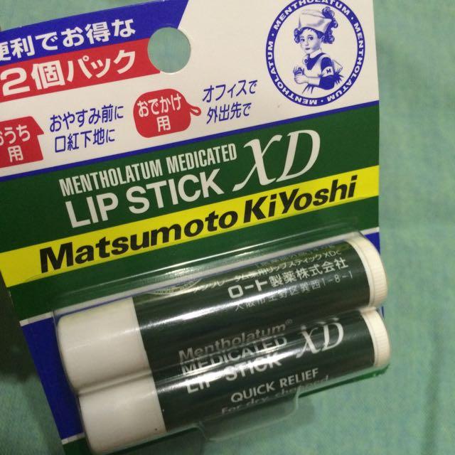 日本小護士護唇膏