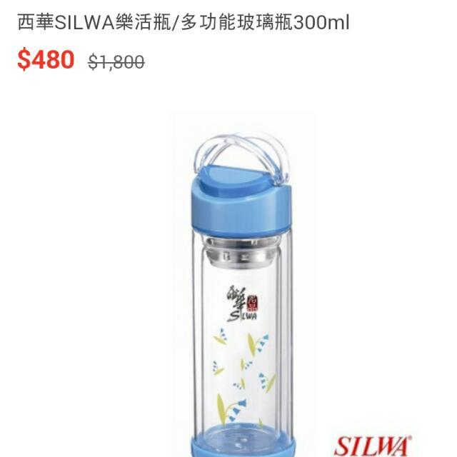 💧玻璃健康樂活瓶💧