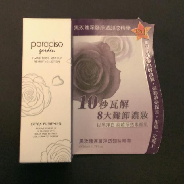 天堂花園 黑玫瑰深層淨透卸妝精華50ml