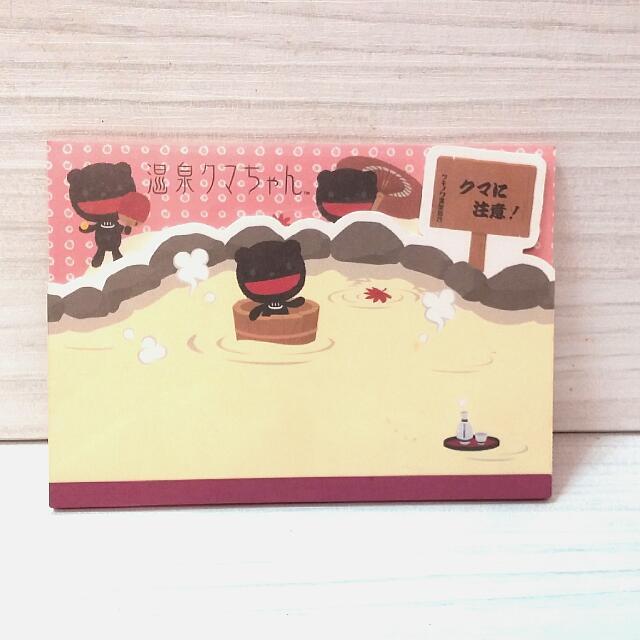 信紙 日本溫泉熊