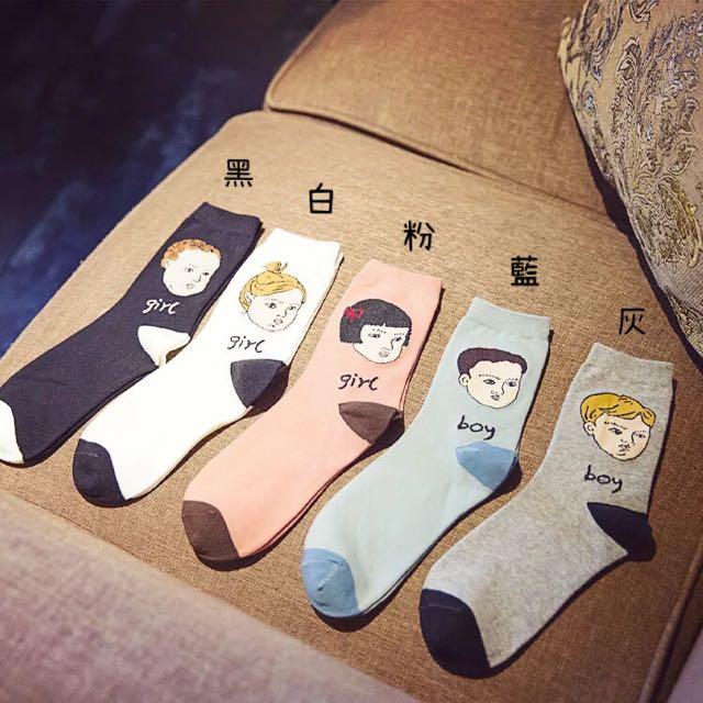 兩雙特價 男孩女孩兒表情圖案襪👫 中筒襪 短襪子 可愛 卡通 動物 復古 條紋 搭配 阿華有事嗎