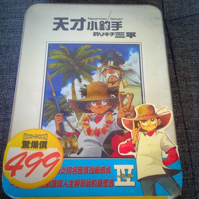 天才小釣手DVD 套裝VOL.4