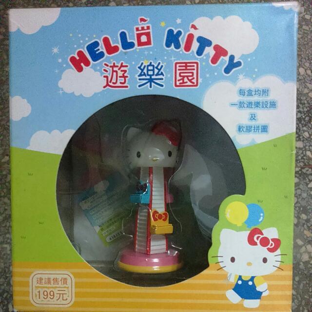 Hello Kitty遊樂園
