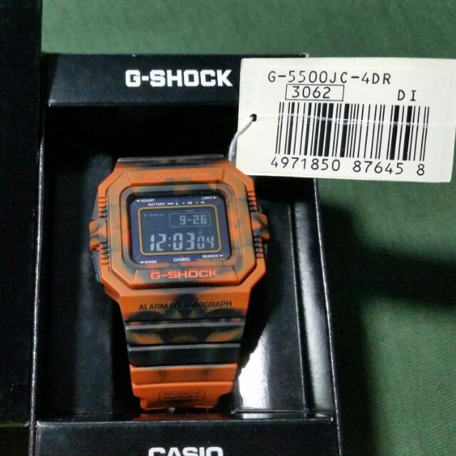 Limited Edition G Shock Jammin Series BNIB
