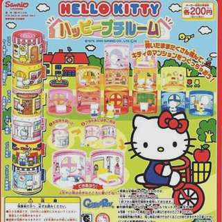 絕版 Hello Kitty 場景組 扭蛋